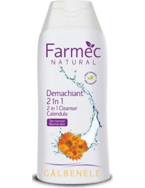 Farmec Demach.Galbenele/Miere 150ml