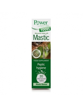 Power of Nature Foods Mastic-tbl.eff x 20